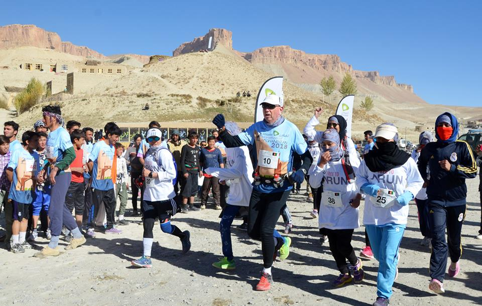 The Pace Bunny of Afghanistan: Supporting Girls in their Quest to Run